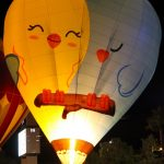 Mesquite Gaming announces 2018 Mesquite Balloon Festival