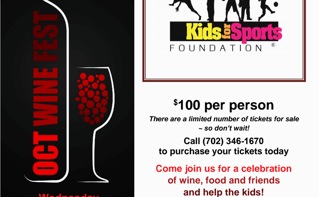 Kids For Sports Fundraising Event