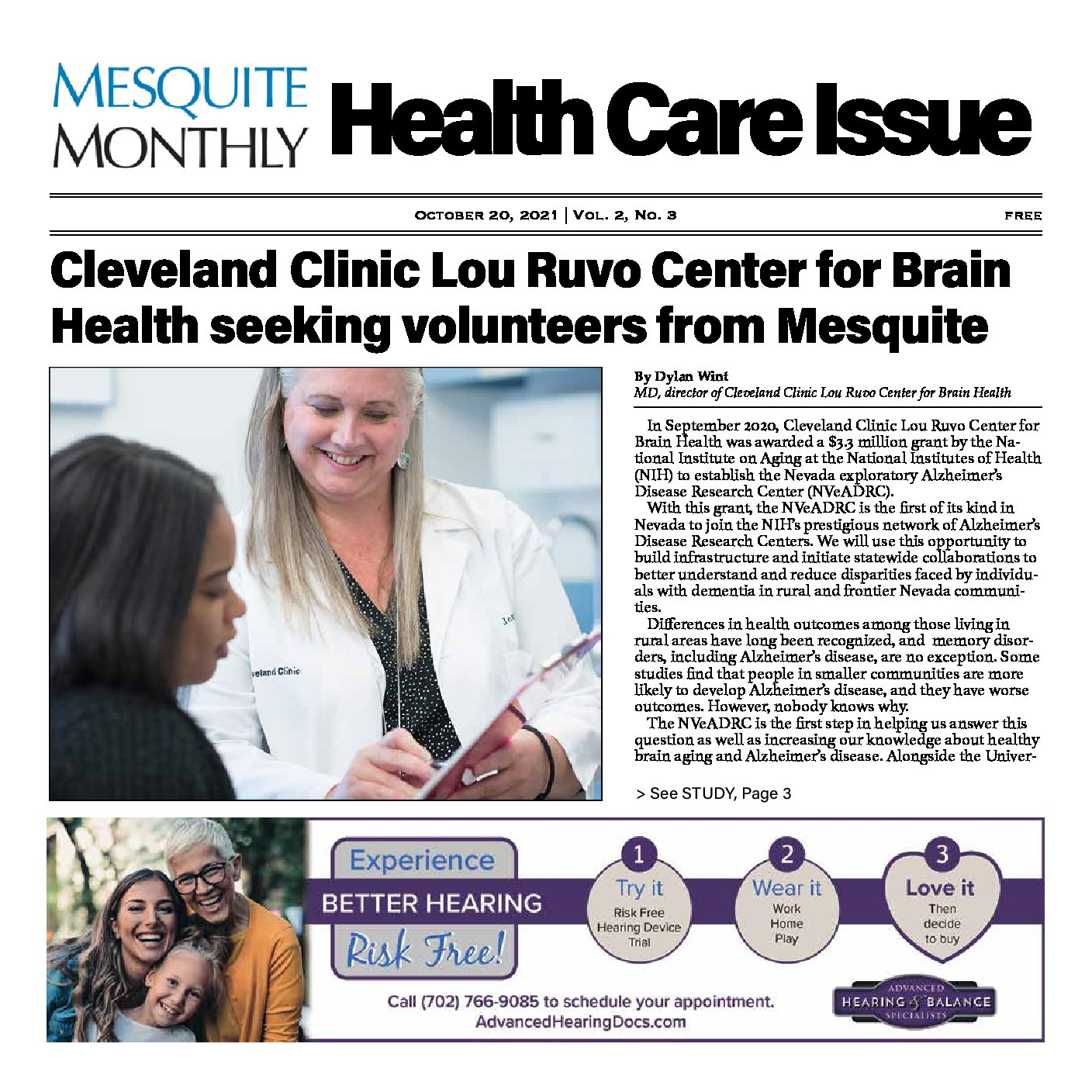 Mesquite Monthly – October Health Care Issue